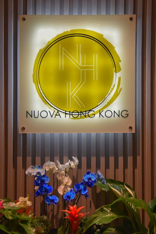 Ristorante Nuova Hong Kong